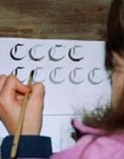Animation Calligraphie